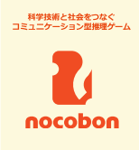 nocobon_red